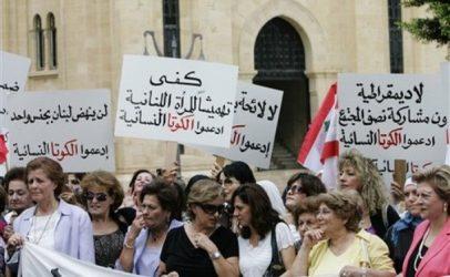 A baseline study of women in Lebanese politics