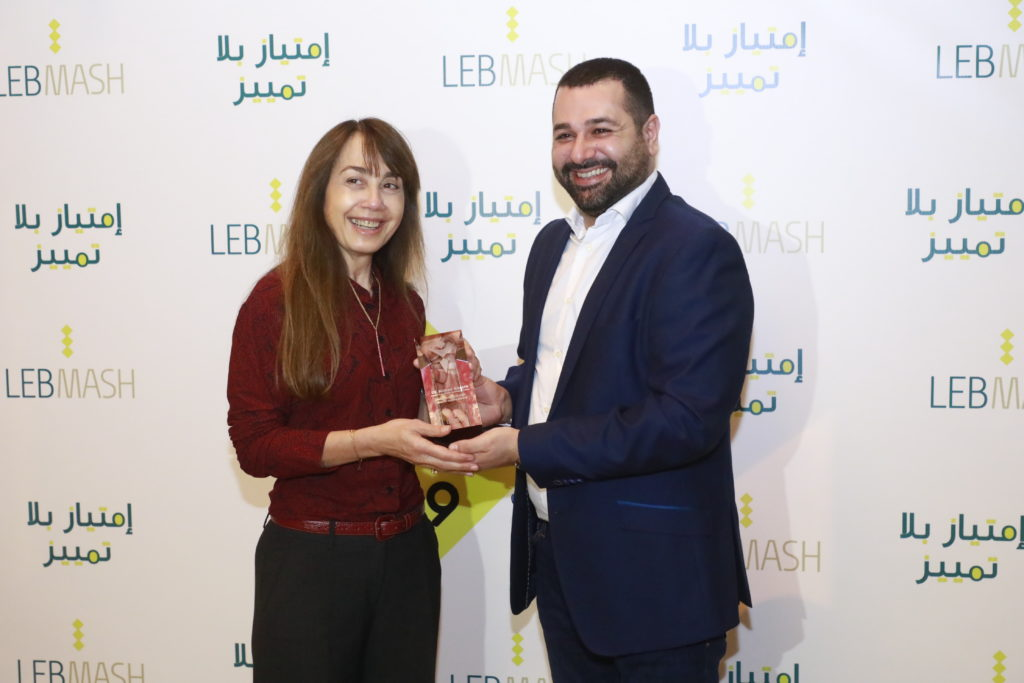 LebMASH wins award