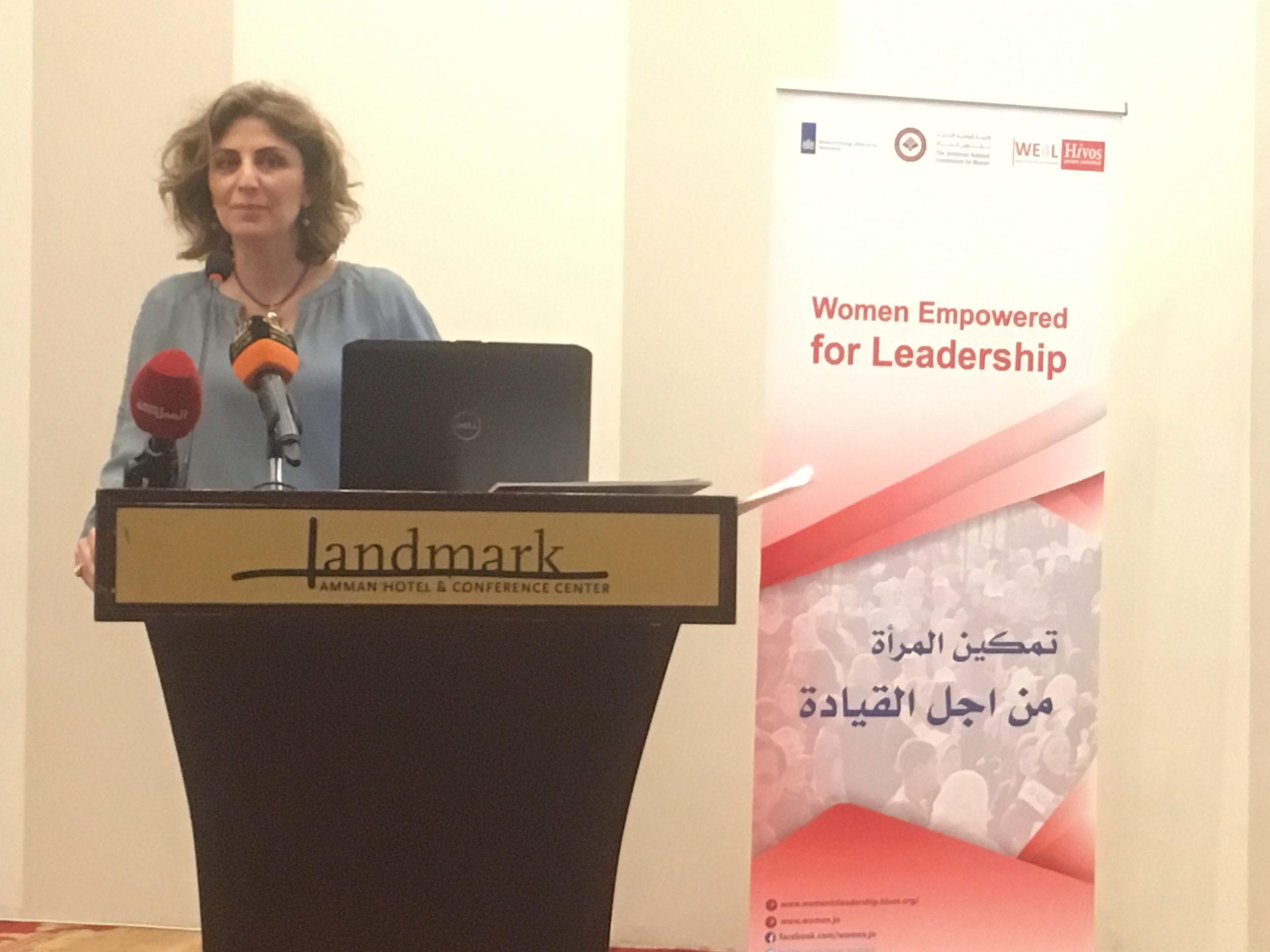Salma Al Nims