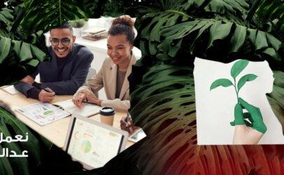 Hivos' GreenWorks journey kicks off