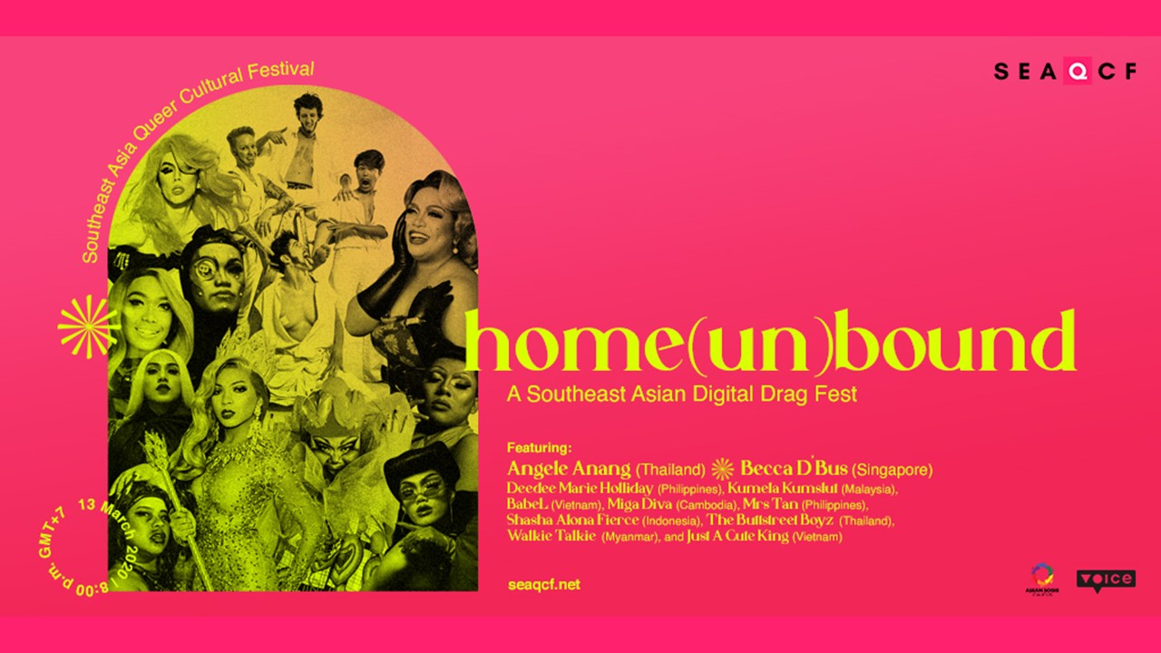 Drag fest at the Southeast Asian Queer Cultural Festival