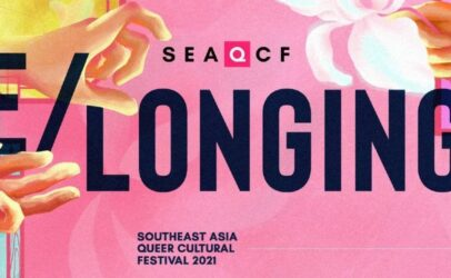 Online festival shows work by Asian LGBTIQ+ artists