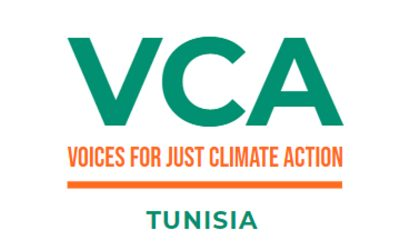 Call for Proposals: Tunisia